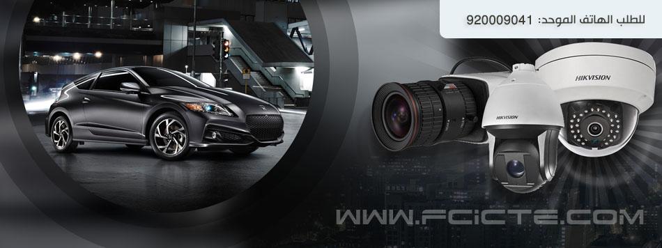 انواع كاميرات المراقبة