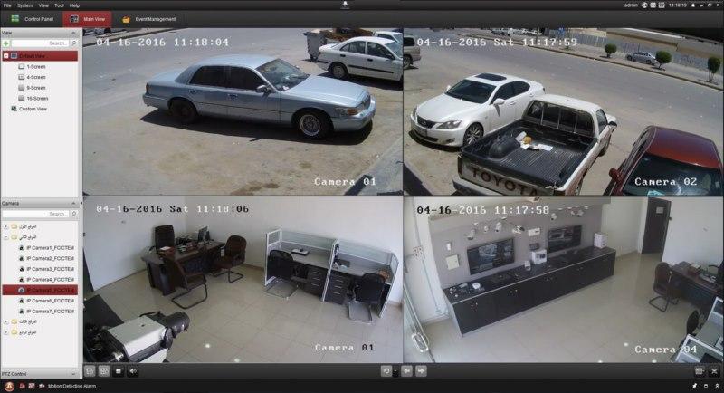 برنامج كاميرات مراقبة عن طريق الكمبيوتر