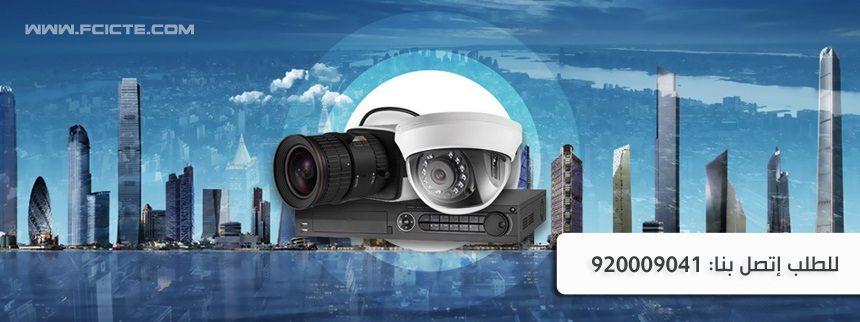 كاميرات داخلية HD
