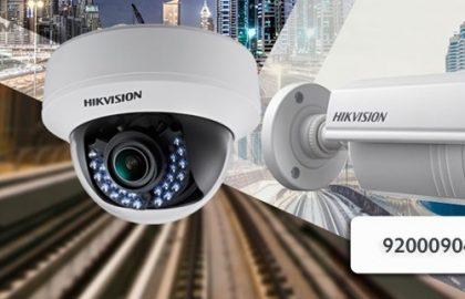 كاميرات مراقبة في الرياض