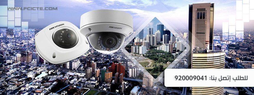 افضل كاميرات المراقبة الداخلية
