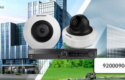 كاميرات المراقبة السلكية