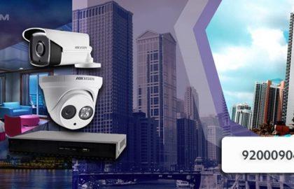كاميرات المراقبة بث مباشر