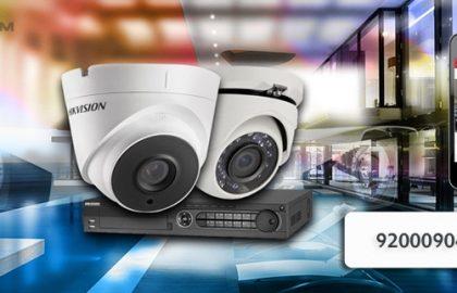 كاميرات المراقبة عن طريق الجوال