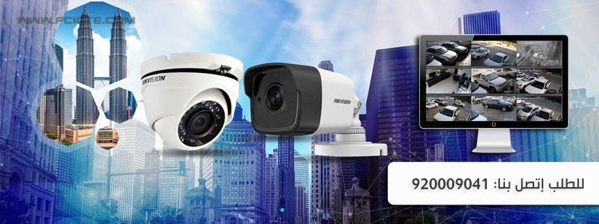 كاميرات المراقبة عن طريق الكمبيوتر