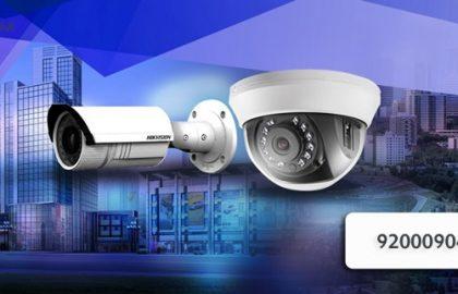 فوائد كاميرات المراقبة