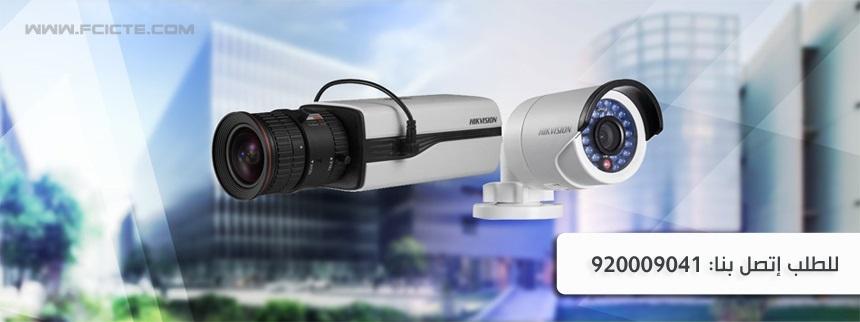 كاميرات المراقبة الشبكية