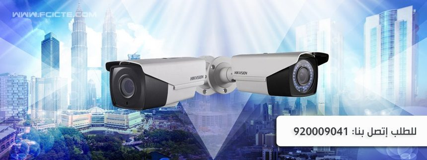 عروض كاميرات المراقبة