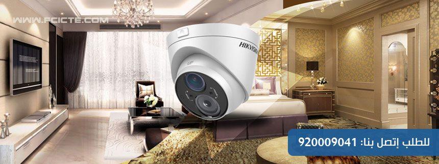 كيف تختار نوع كاميرات المُراقبة