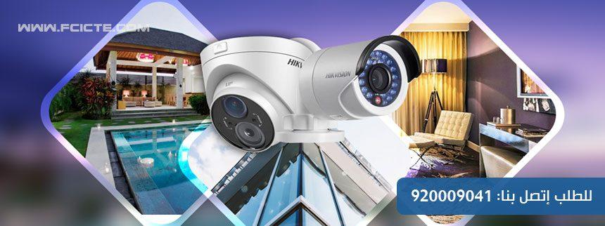 صيانة كاميرات مراقبة
