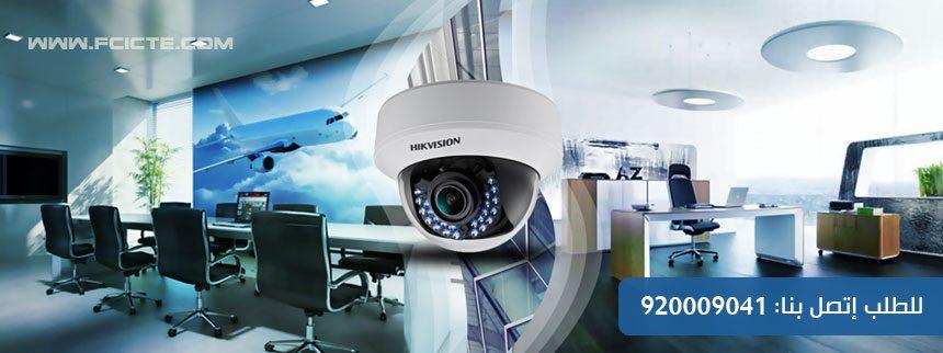 كاميرات مراقبة داخلية شبكة