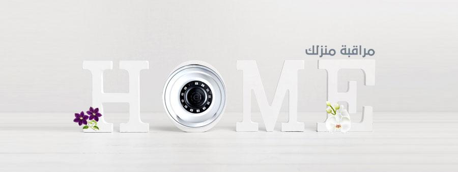 كاميرات مراقبة 8 بيكسل